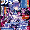 First look at Compile Heart Death end re;Quest for PS4