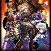 Bandai Namco has released new information on .hack//G.U. Last Recode detailing the HD remaster