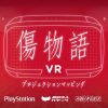 Kizumonogatari VR launches for free on July 12 in Japan