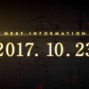 Shin Megami Tensei HD project news coming October 23