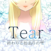 Tear: Owari to Hajimari no Shizuku delayed to October 15 in Japan