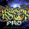 13 minutes of Dragon's Crown Pro gameplay