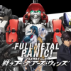 Full Metal Panic! Fight: Who Dares Wins announced for PS4