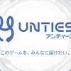 Sony Music Entertainment establishes Unties game publishing label